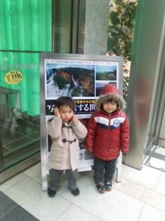 fuji0313