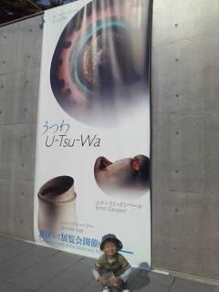 utuwa043001