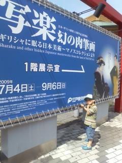 edohaku071501