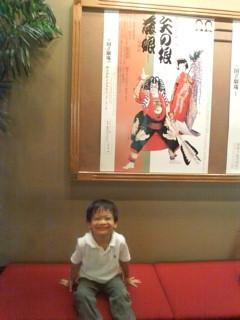 kabuki072302