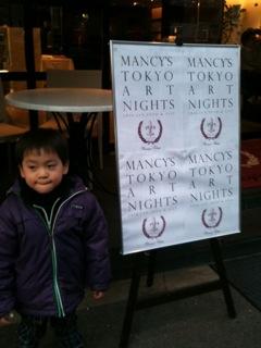 mancy0131