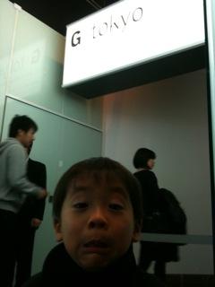 GTOKYO0131