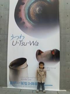 utuwa0213