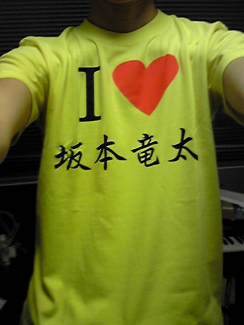 サカリュウTシャツ2009