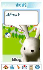 200809140937.jpg