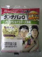 ソーセージ&マヨネーズ風味