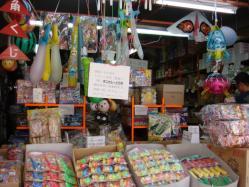 懐かしの駄菓子を大人買いできます!