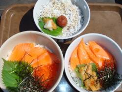 海鮮丼!3つ!