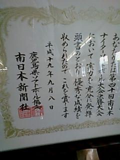 20070915133108