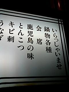 20080109221251