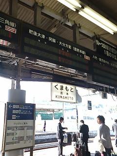 20080411164908