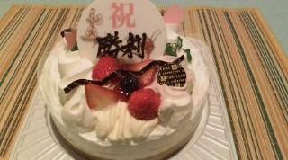 自分用ケーキ