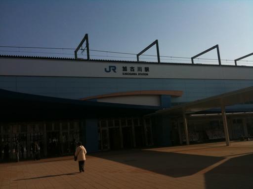 加古川駅、いい天気です