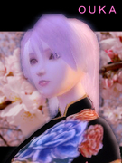 桜珂(おうか)