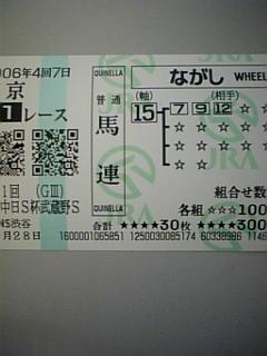 061028_163911.jpg
