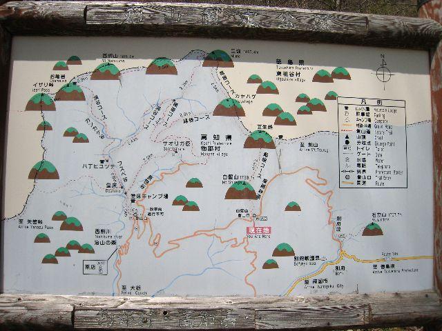 白髪山(物部)