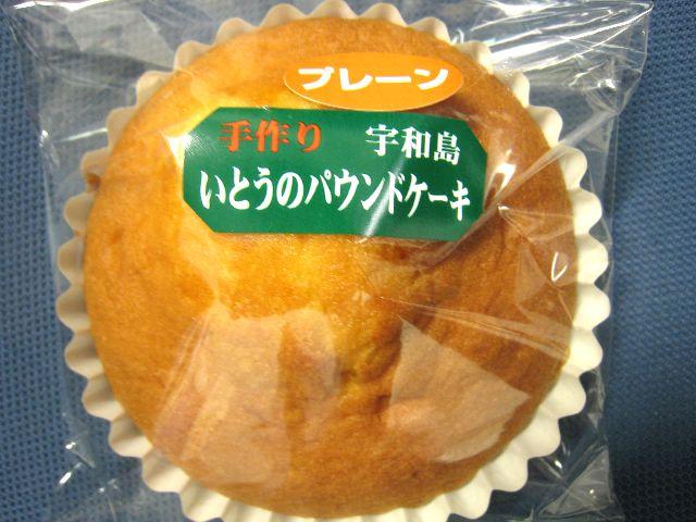 いとうのバウンドケーキ