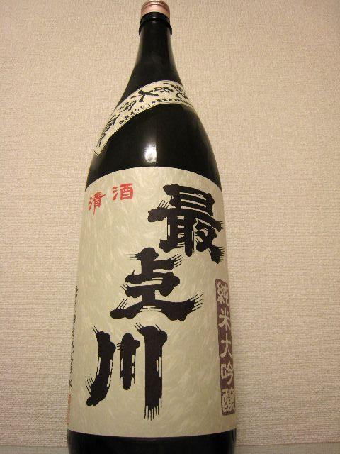 最上川純米大吟醸