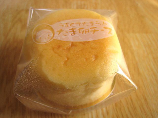 卵らんチーズケーキ