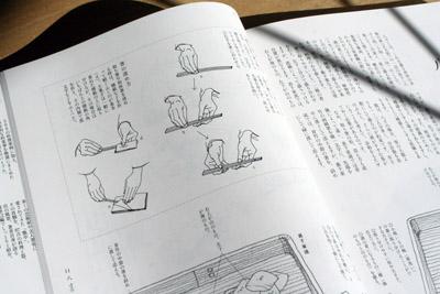 chaji-003.jpg
