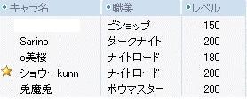 24_20081212034951.jpg