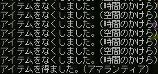 2_20081210200058.jpg