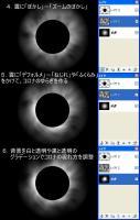 nissyoku2.jpg