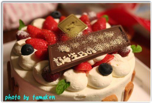 あいかわらず美味しゅうございます。このケーキ