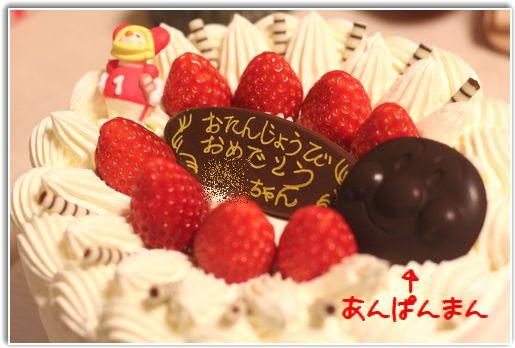 ノムラさんのケーキ