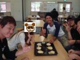 awaji46