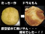 awaji66