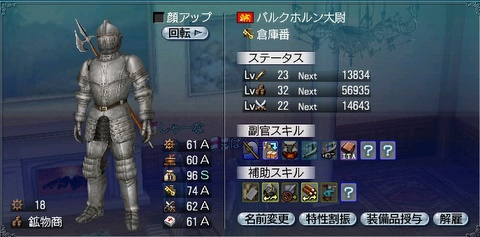 2008-09-01_00-24-12.jpg