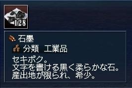 2008-09-02_14-22-39.jpg