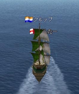 2008-09-05_05-04-18.jpg