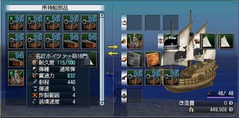 2008-10-03_12-46-33.jpg