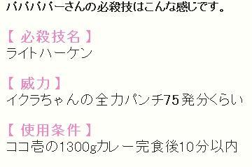 a_20090221202248.jpg