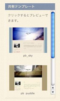 scrollbar.jpg