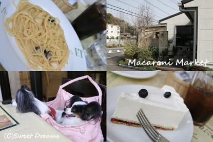 マカロニ市場♪