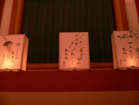 08/11/23 高幡もみじ燈籠