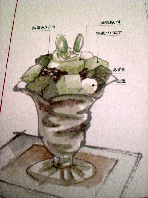 kanazawanapo3.jpg