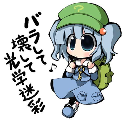 小さな体に無限の能力!!