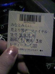 20080820212904