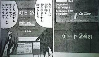 hayate_203_Wataru&Saki3