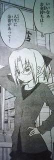 hayate_209_Chiharu1