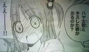 hayate_210_Izumi1
