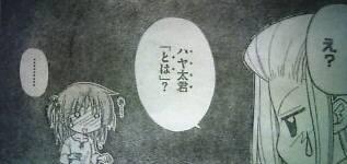 hayate_210_Izumi&Miki1
