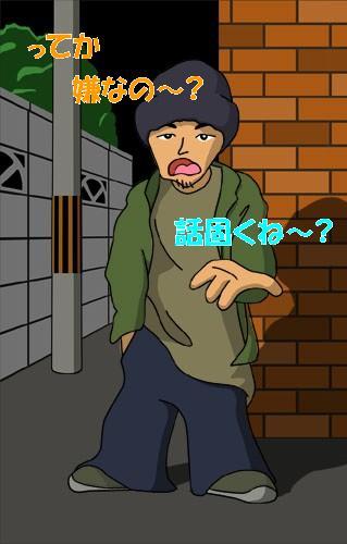 big_0199.jpg