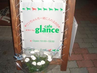glance 004