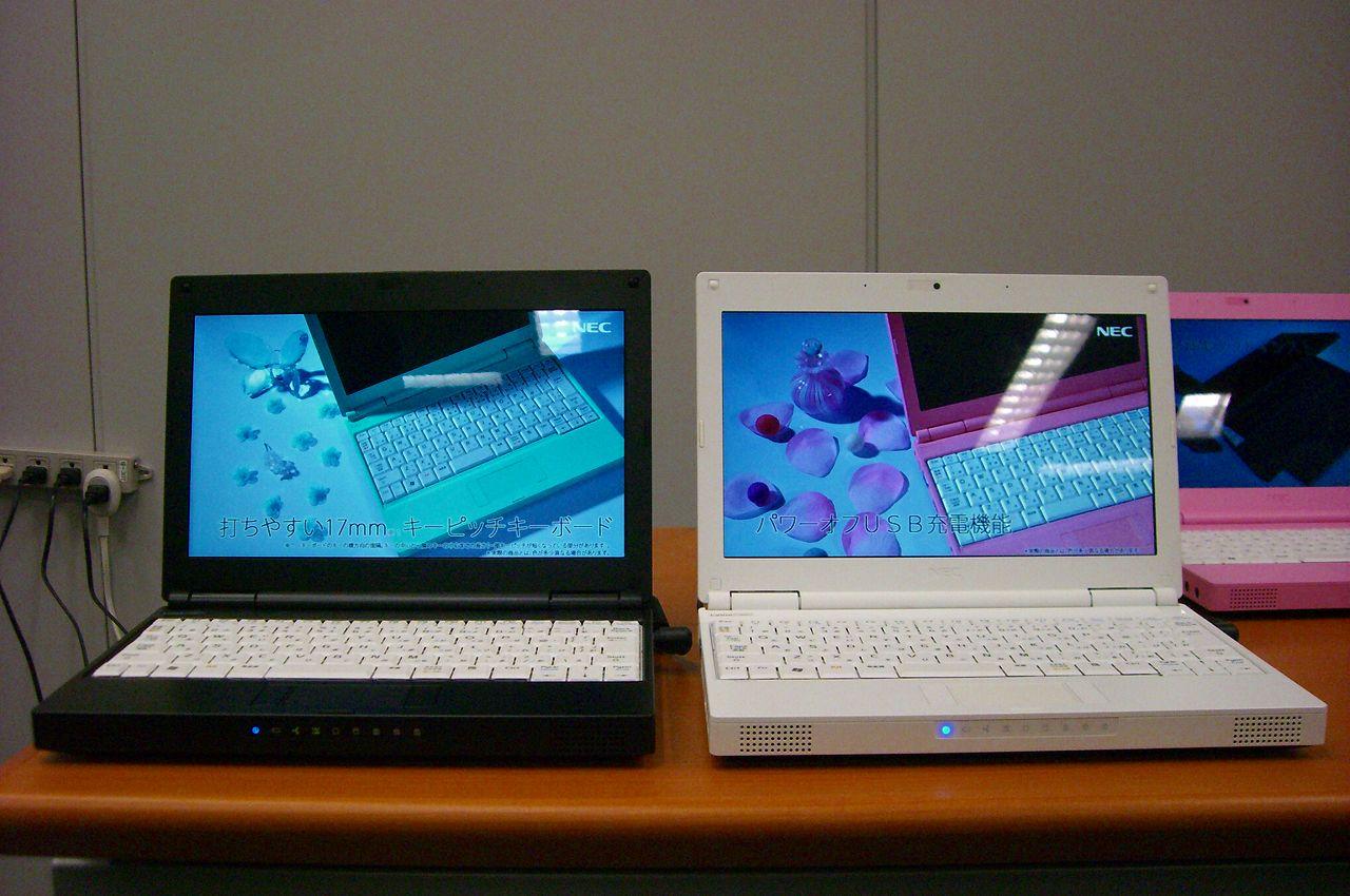 NEC パソコン LaVie Light 2009年春モデル