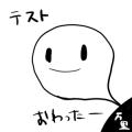 rakugaki_20090623132630.png